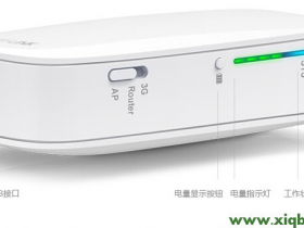 tplogin.cn无线安全设置