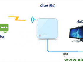 tplogin.cn打开是电信登录页面的解决办法图文教程