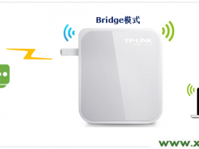 TP-Link TL-WR710N V2路由器Bridge(桥接)模式设置