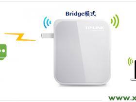 TP-Link TL-WR710N V1路由器Bridge(桥接)模式设置