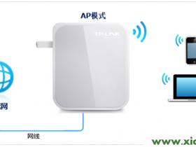 TP-Link TL-WR710N V1无线路由器AP模式设置