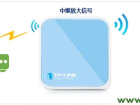 "TP-Link TL-WR703N无线路由器""中继模式(Repeater)""设置"