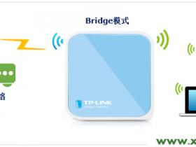 "TP-Link TL-WR703N无线路由器""桥接模式(Bridge)""设置"