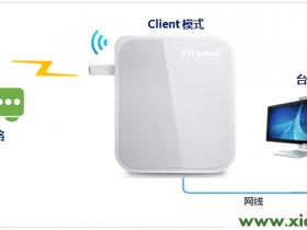 "TP-Link TL-WR710N V1路由器""Client:客户端模式""设置"