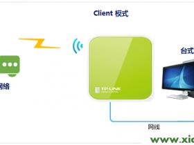 """TP-Link TL-WR702N无线路由器""""Client:客户端模式""""设置"""