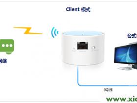 "TP-Link TL-WR706N路由器""Client:客户端模式""设置"