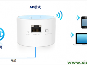 TP-Link TL-WR708N无线路由器-AP模式设置