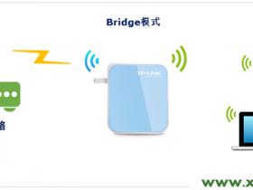 TP-Link TL-WR800N V1路由器-Bridge(桥接)设置