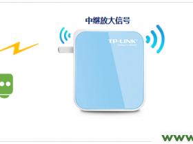 TP-Link TL-WR800N V1路由器中继设置