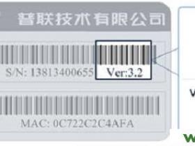 TP-Link TL-WR800N V2.0用手机设置Repeater模式