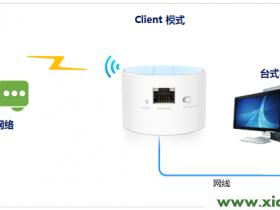 TP-Link TL-WR708N路由器-客户端模式设置