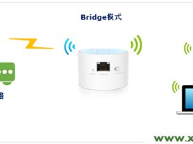TP-Link TL-WR708N路由器无线桥接设置
